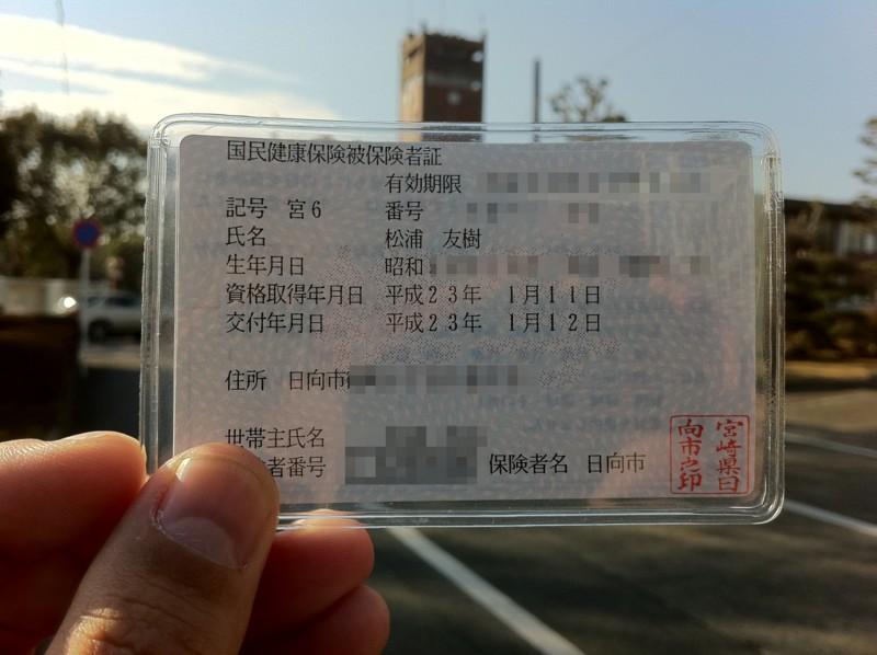 Các loại bảo hiểm người lao động phải đóng khi đi làm việc ở Nhật Bản