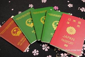 Dễ dàng hơn cho Người Việt khi xin visa Nhật Bản
