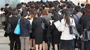 Một ứng viên hai vị trí tuyển dụng, tới Tokyo liệu có không lo thất nghiệp?