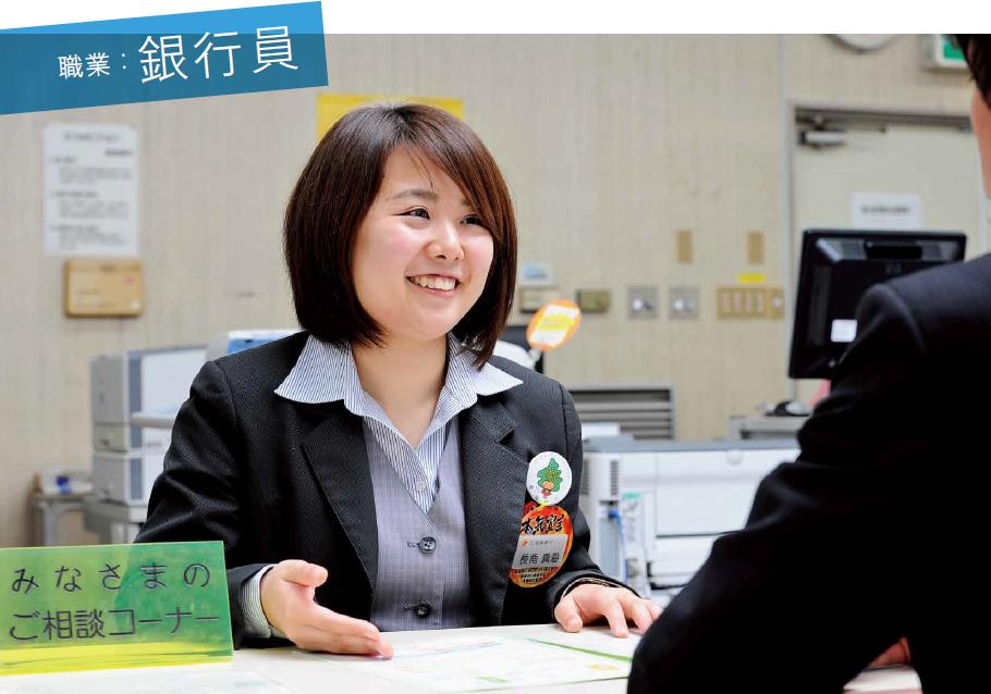 Mách bạn 30 từ vựng tiếng Nhật bạn nên biết khi đến ngân hàng