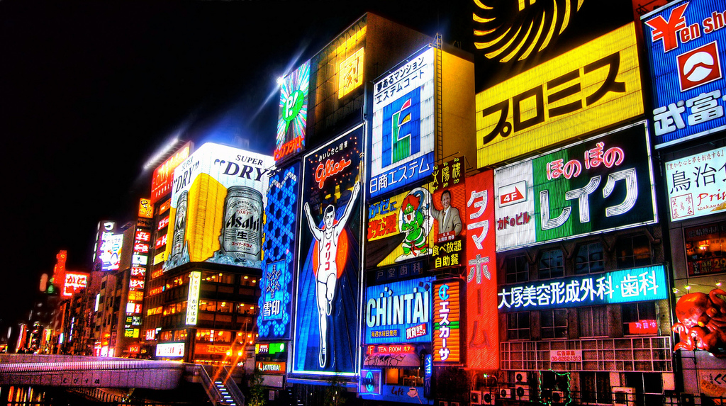 miami - trung tam ăn choi lon nhat o Osaka