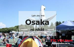 Lịch 8 chợ trời giá rẻ tại Osaka vào tháng 10 không thể bỏ lỡ