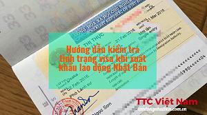 Hướng dẫn kiểm tra kết quả Visa Nhật Bản nhanh và đơn giản nhất
