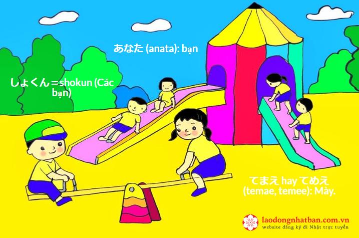Mách bạn cách xưng hô trong giao tiếp bằng tiếng Nhật 12