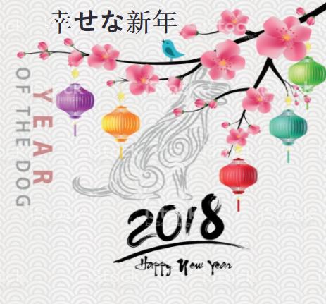 Tổng hợp Những câu chúc giáng sinh và năm mới bằng tiếng Nhật ý nghĩa nhất năm 2018