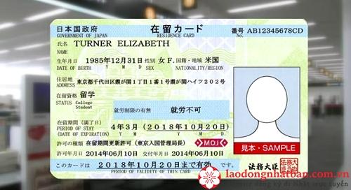 Mách bạn cách lấy lại đồ bị mất ở Nhật Bản 2