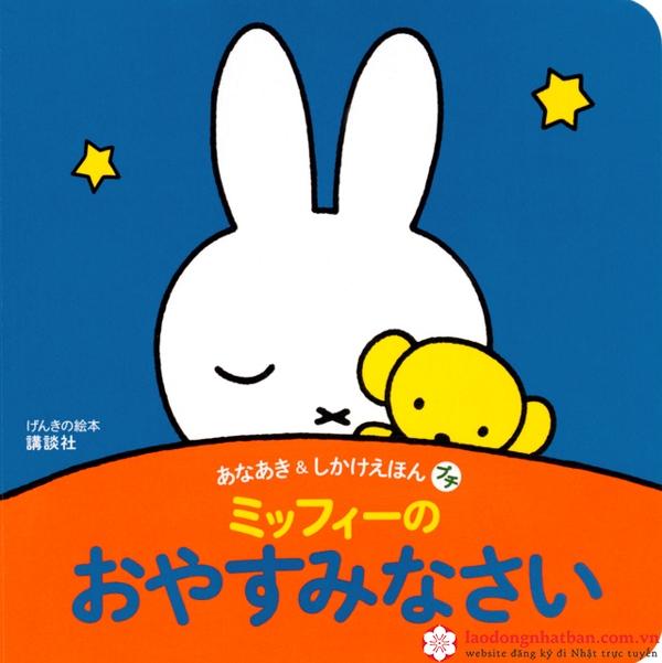 Tổng hợp những câu chúc ngủ ngon bằng tiếng Nhật siêu ấm áp