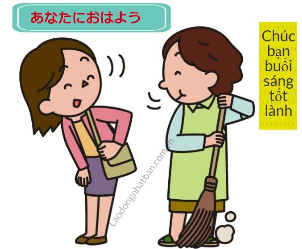 Chào buổi sáng bằng tiếng Nhật đáng yêu nhất