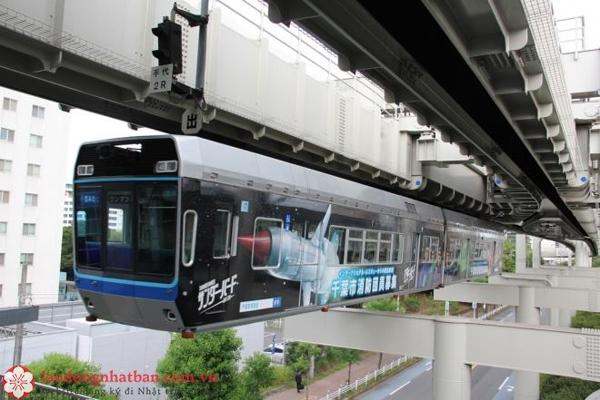 hệ thống xe điện ở Chiba