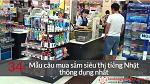 Tổng hợp 34 mẫu câu thông dụng đi mua sắm siêu thị bằng tiếng Nhật