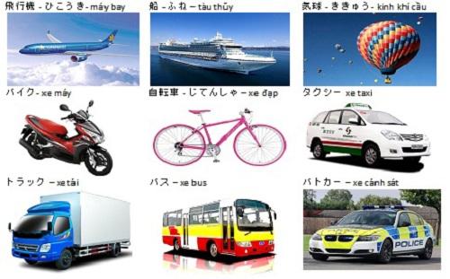 1001 Từ vựng tiếng Nhật chủ đề giao thông, phương tiện đi lại