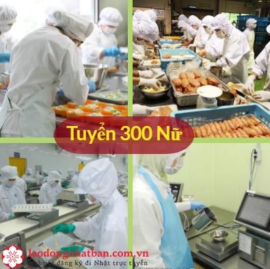 Tuyển gấp 300 Nữ chế biến thực phẩm siêu thị tại Nhật Bản trong tháng 5