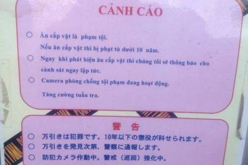 """Nạn """" Đá đồ """" của người Việt Nam ở Nhật Bản"""