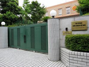 Những thông tin liên lạc cần thiết về Đại Sứ Quán Việt Nam tại Nhật Bản
