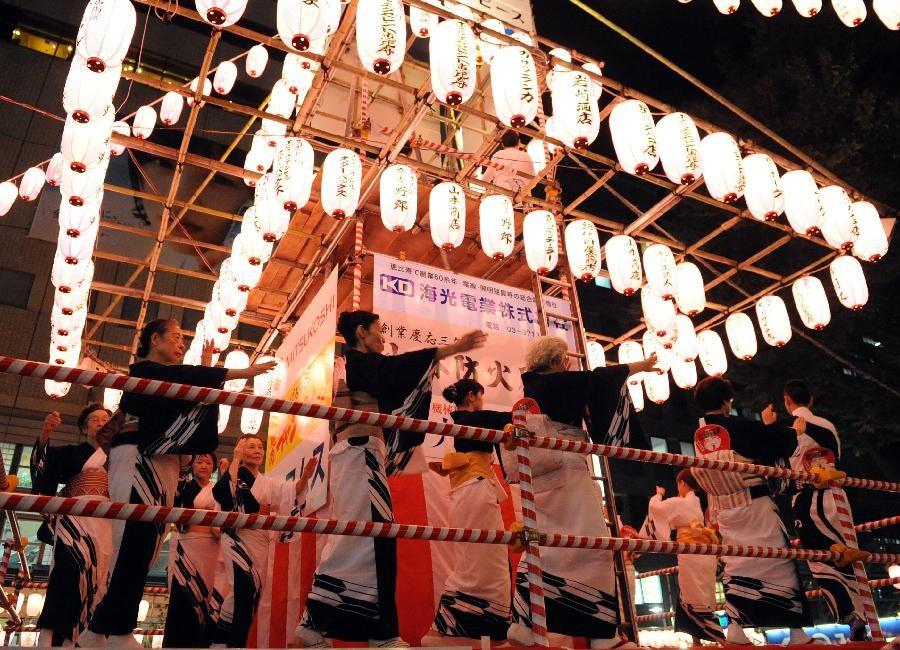 ngày nghỉ lễ Nhật Bản cho người lao động