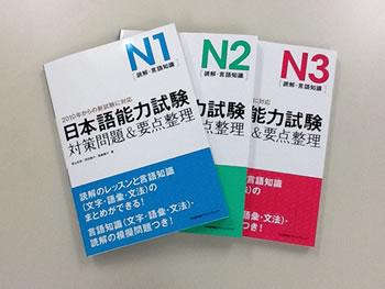 Tại sao cần học tốt tiếng Nhật khi đi xuất khẩu lao động tại Nhật Bản