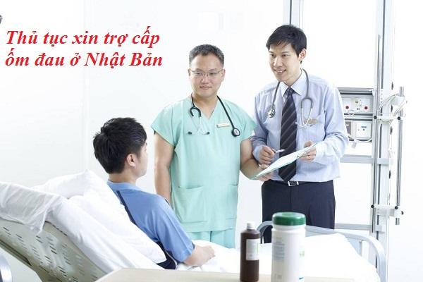 Hướng dẫn thủ tục xin trợ cấp khi bị đau ốm phải nghỉ dài hạn tại Nhật Bản?