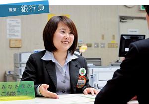 30 từ vựng tiếng Nhật cần ghi nhớ khi đến ngân hàng