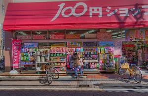 NÊN và KHÔNG NÊN mua gì ở cửa hàng 100 Yên ở Nhật