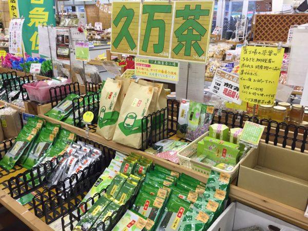 rau 100 Yen