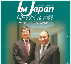 7 điều cần lưu ý về chương trình xuất khẩu lao động sang Nhật miễn phí năm 2017