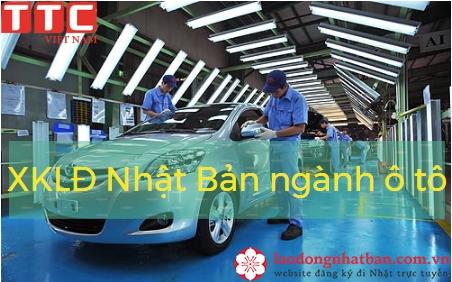 Xuất khẩu lao động Nhật Bản ngành ô tô mở ra những cơ hội gì cho người lao động