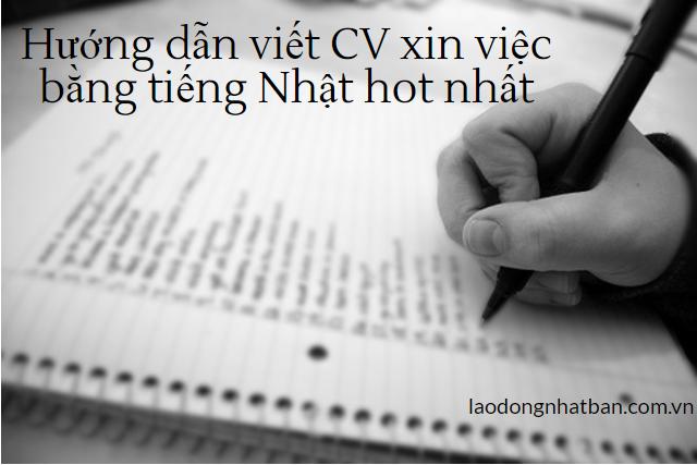 """Hướng dẫn viết CV, đơn xin việc bằng tiếng Nhật """"hot"""" nhất"""