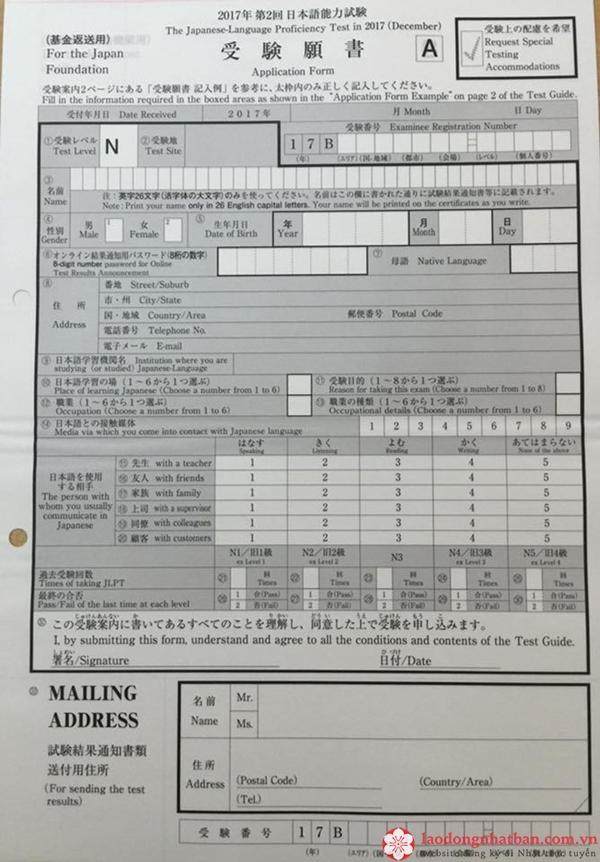 Hướng dẫn chi tiết cách viết hồ sơ thi năng lực tiếng Nhật JLPT năm 2019