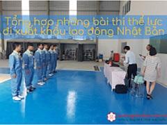 Tổng hợp những bài thi thể lực đi xuất khẩu lao động Nhật Bản