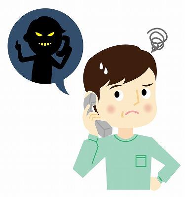 9 số điện thoại khẩn cấp ở Nhật Bản mà du học sinh, thực tập sinh cần lưu lại