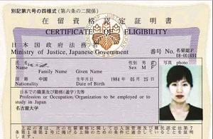 5 điều bạn cần biết về giấy chứng nhận đủ tư cách lưu trú tại Nhật Bản COE