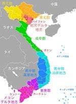 63 tỉnh thành Việt Nam được viết bằng tiếng Nhật như thế nào?