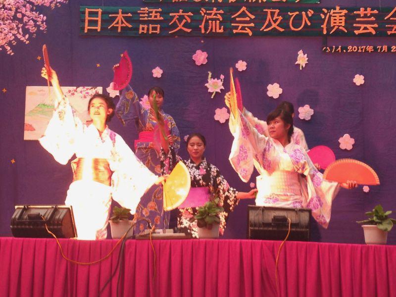Đặc sắc đêm giao lưu văn hóa Việt - Nhật tại Trung tâm đào tạo Âu Việt