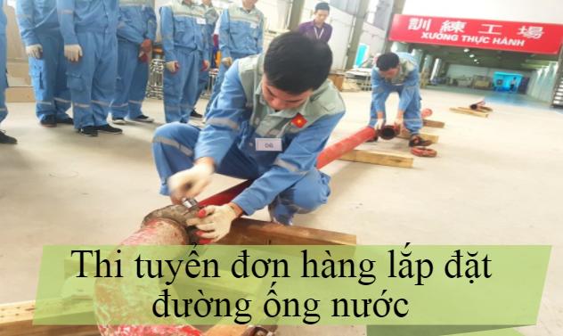 Laodongnhatban.com.vn tổ chức thi tuyển đơn hàng lắp đặt đường ống nước