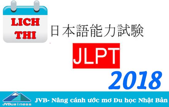 Lịch thi JLPT năm 2020 và những điều bạn cần biết về kì thi