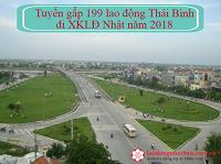 Tuyển gấp 199 lao động tỉnh Thái Bình đi XKLĐ Nhật Bản năm 2018