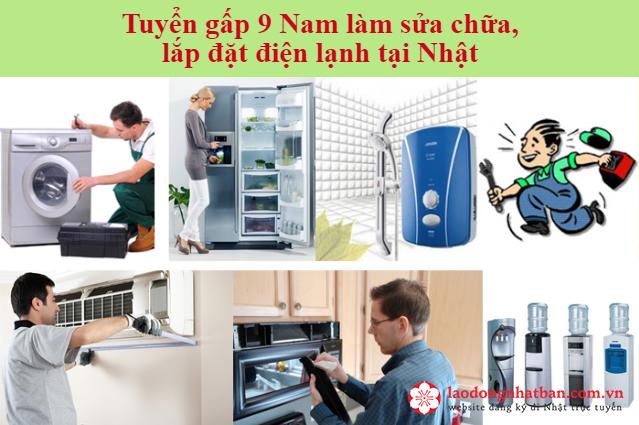 Thông báo tuyển 9 Nam làm Điện lạnh - sửa chữa, lắp đặt điều hòa, tủ lạnh tại Chiba Nhật Bản