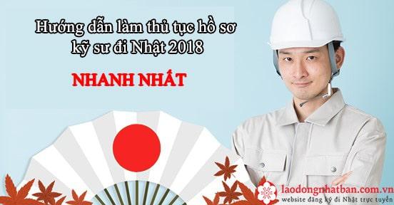 Hướng dẫn làm thủ tục hồ sơ kỹ sư đi Nhật 2020 NHANH NHẤT!