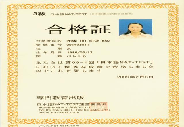 Có những loại chứng chỉ tiếng Nhật nào? Các chứng chỉ có thời hạn bao lâu?