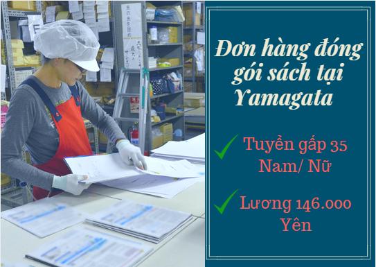 Tuyển 35 Nam/ Nữ ĐÓNG GÓI SÁCH làm việc tại tỉnh YAMAGATA, Nhật Bản