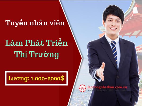 Tuyển gấp 30 nhân viên N2 tiếng Nhật làm phát triển thị trường, lương cao tại Hà Nội