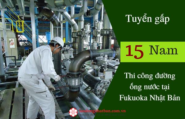 Lắp đặt đường ống nước LƯƠNG CAO tại Fukushima Nhật Bản tháng 06/2019