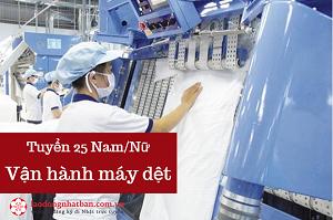 Tuyển 25 Nam/Nữ vận hành máy dệt tại Nhật Bản, Không yêu cầu tiếng