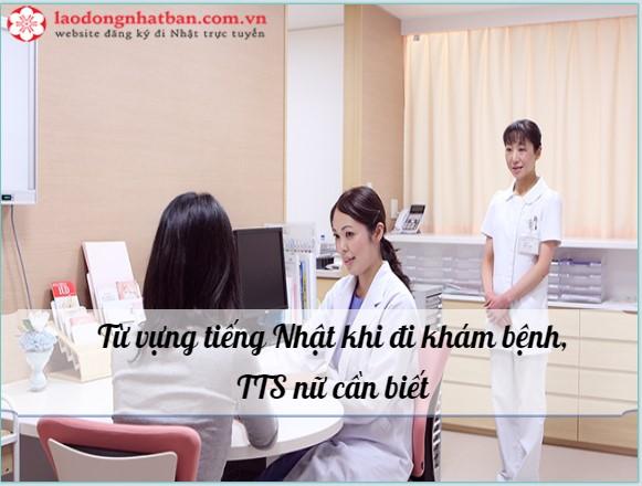 Những từ vựng về sức khoẻ các bạn TTS nữ ở Nhật nên biết