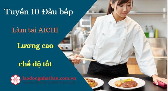 Tuyển 10 Đầu bếp Nấu ăn đi Nhật - PHÍ THẤP, LƯƠNG CAO, CHẾ ĐỘ TỐT