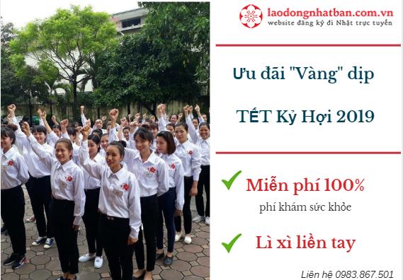 Chính sách HỖ TRỢ, ƯU ĐÃI đặc biệt khi tham gia XKLĐ Nhật Bản tại Âu Việt dịp tết 2019