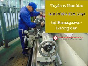 Tuyển 15 Nam làm gia công kim loại tại Nhật Bản, Lương cao - Bay nhanh