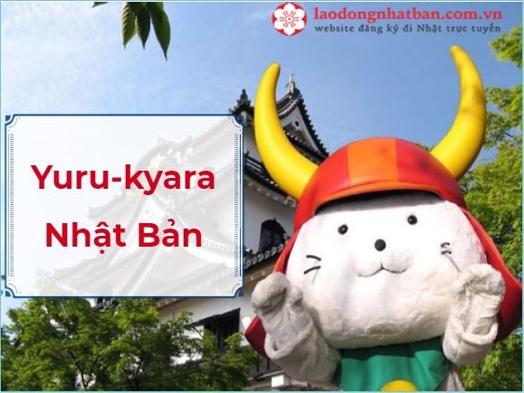 Yuru-kyara Nhật Bản: Du khách đã biết hết những linh vật tại xứ phù tang hay chưa?