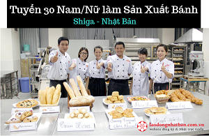 Tuyển 30 Nam/Nữ làm sản xuất bánh tại Shiga Nhật Bản - Lương 45 triệu