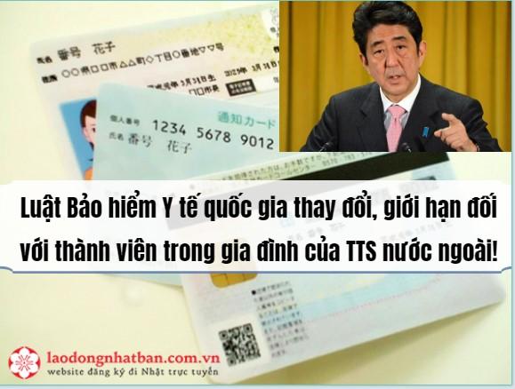 Luật Bảo hiểm Y tế quốc gia thay đổi, giới hạn đối với thành viên trong gia đình của TTS nước ngoài!